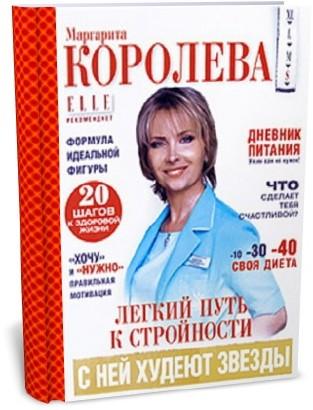 http://newsoftportal.3dn.ru/_nw/16/70228518.jpg